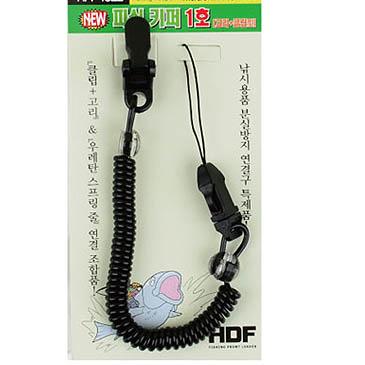 해동 피싱키퍼 1호 (분실방지)
